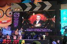 تقارنغدیر باافتتاح جشنواره فیلم های کودک و نوجوان موجب خرسندی است
