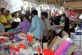 نمایشگاه پاییزه ۲۳ شهریور در زاهدان برپا میشود