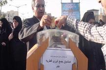 برپایی 220 پایگاه جمع آوری زکات فطریه در بردسکن