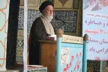امریکا و اذنابش آرزوی متوقف کردن قدرموشکی ایران را به گور ببرند