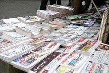 نگاهی به نشریات هرمزگان در آخرین روز هفته