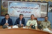 سیر تولیدی کشاورزان پارس آباد خرید توافقی می شود