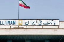 شکایت بانک ملی البرز از دریافتکننده یک میلیون یورو