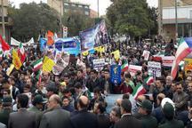 راهپیمایی 13 آبان در همدان آغاز شد