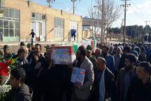 پیکر جانباز شهید در یزد تشییع شد