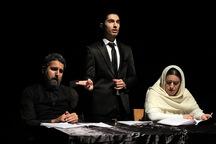 نمایشنامه خوانی 'شب بخیر جناب کنت' در ارومیه به روی صحنه رفت