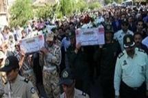 تشییع پیکر پاک بانوان شهیده لرستانی در حادثه تروریستی تهران