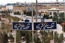 اشتغالزایی 30 هزار نفر در شهرک  صنعتی شمس آباد ری