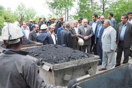 قفل معدن زغال سنگ گلندرود نور پس از 8 سال باز شد