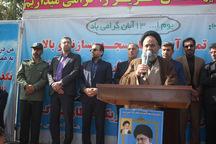 13 آبان صحنه اتحاد و استکبارستیزی ملت ایران است