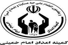 راهاندازی بازارچه خیریه برای معرفی تولیدات مددجویان خودکفا شدهی آذربایجانشرقی