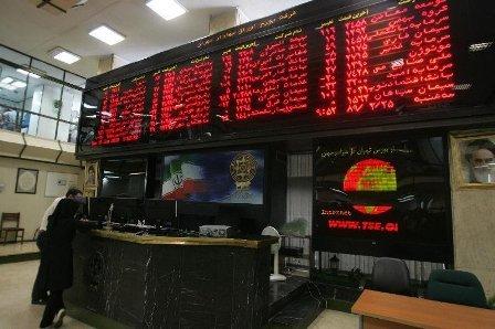 معامله بیش از 72 میلیون سهم در بورس مازندران