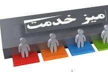 میز خدمت جهادی در مصلای کرمان دایر شد