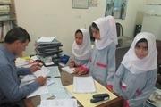 ثبت نام دانش آموزان پایه اول ابتدایی در کردستان آغاز شد