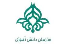 23 هزار نفر عضو سازمان دانش آموزی یزد هستند