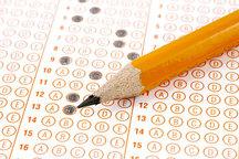 ثبتنام آزمون ورودی «مدارس نمونه دولتی» از فردا