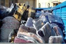 قاچاقچی البسه در قزوین 50 میلیون ریال جریمه شد