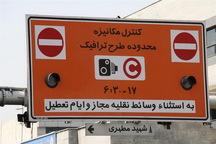 دوربینهای طرح ترافیک تهران از فردا روشن می شوند