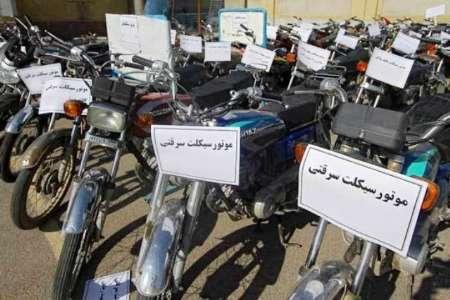 متلاشی شدن باند سارقان حرفهای موتورسیکلت در دهلران