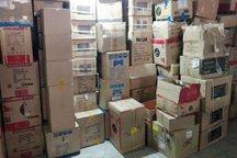 78 میلیارد ریال کالای قاچاق در البرز کشف شد