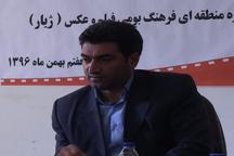 حمایت از تولید فیلم و فیلم سازان اولویت فرهنگ و ارشاد اسلامی کردستان است