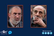 پاسخ کیهان به جوابیه حسام الدین آشنا