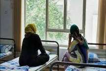 خانه هایی که امنیت را به زنان و دختران بی پناه هدیه می دهند