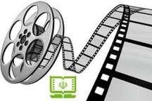 اکران 140 فیلم در جشنواره فیلم رشد سرپل ذهاب