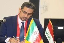 چهار هزار دانشجوی عراقی در ایران تحصیل می کنند