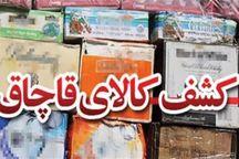 2 محموله بزرگ کالای قاچاق در کرمانشاه کشف شد