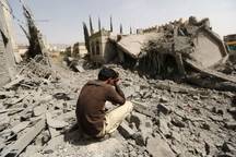 جنگ یمن، لکه ننگی برای آمریکا