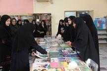 عرضه 275 عنوان کتاب در نمایشگاه کانون پرورش فکری سیستان و بلوچستان