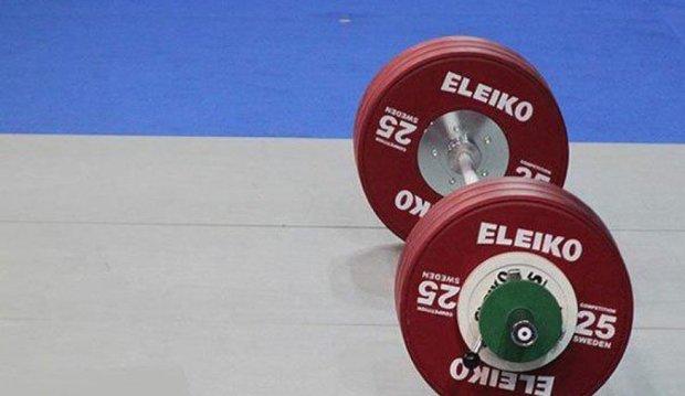 اوزان و جوایز مسابقات وزنه برداری جام فجر مشخص شد