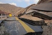 جاده خرم آباد به بروجرد مسدود شد