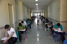 دانشگاه فرهنگیان بوشهر 945 دانشجو می پذیرد