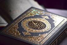 جشنواره قرآن، عترت و نماز در اندیمشک آغاز شد