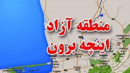 نقشه محدوده منطقه اقتصادی اینچه برون در شورای عالی مناطق آزاد تصویب شد