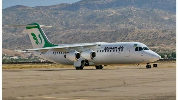 فرودگاه خرمآباد یکی از امنترین فرودگاههای کشور است