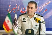 دستگیری اعضای باندکلاهبرداری اینترنتی در البرز