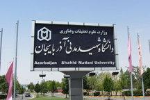 ارتقاء رتبه دانشگاه شهید مدنی آذربایجان