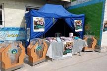 70 میلیارد ریالی کمک مردمی در قزوین پیش بینی می شود
