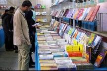 شاهرود آذرماه میزبان نمایشگاه کتاب استان سمنان است
