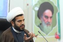اوقاف خوزستان از سرمایه گذاری در موقوفه ها حمایت می کند