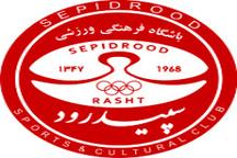 احمد آهنگی مدیرعامل و سخنگوی باشگاه سپیدرود رشت شد