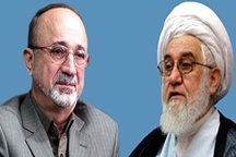 پیام مشترک نماینده ولی فقیه در گیلان و استاندار به مناسبت 14 و 15 خرداد