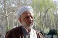 پیام قدردانی خانواده آیت الله مروارید از مقام معظم رهبری، مسئولین و مردم