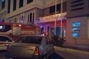 آتشسوزی بیمارستان میلاد اصفهان خسارت جانی نداشت