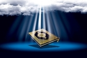 شادی و اثرات آن در آیات و احادیث