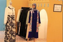 رویداد فرهنگی لباس در اردبیل برگزار میشود