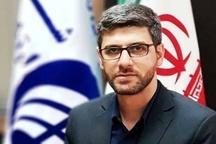 صفحه اینستاگرام قاتل طلبه همدانی بسته شد + عکس